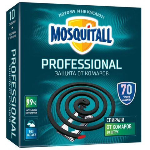 Средство от насекомых MOSQUITALL Спирали от комаров Проф/Защита 10шт