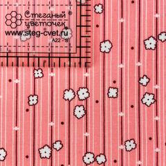 Ткань для пэчворка, хлопок 100% (арт. MF0603)
