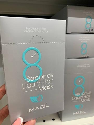 MASIL 8 Seconds Salon Liquid Hair Mask 20ea