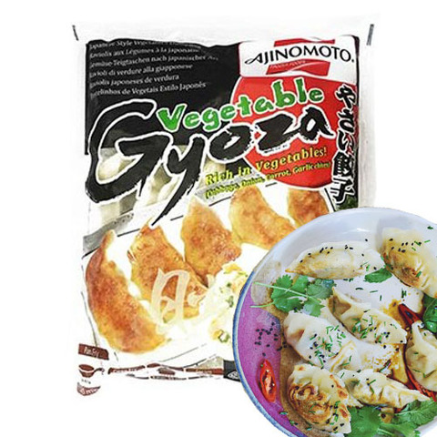 https://static-sl.insales.ru/images/products/1/7430/74038534/Vegetable_Gyoza.jpg