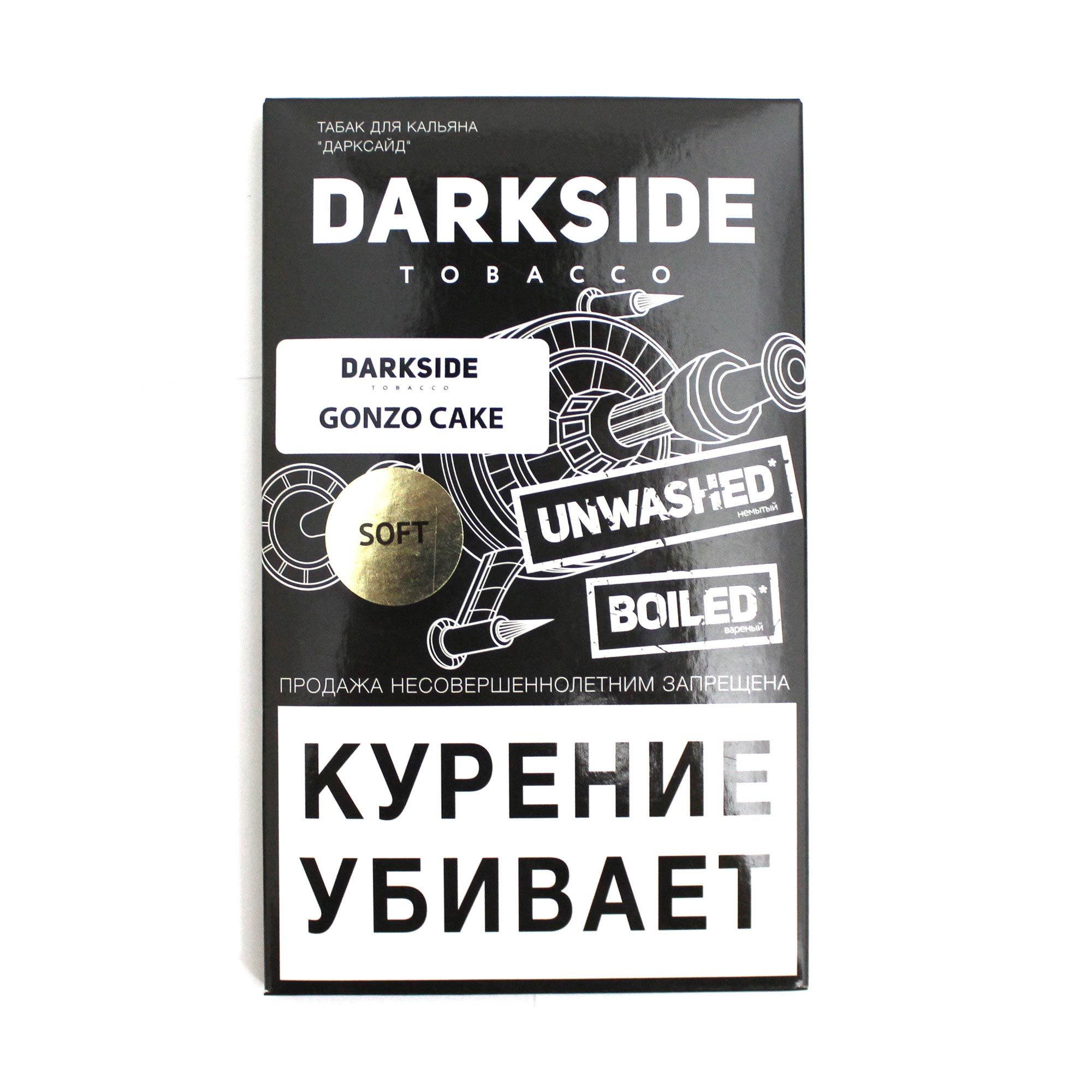 Табак для кальяна Dark Side Soft 100 гр. Gonzo Cake
