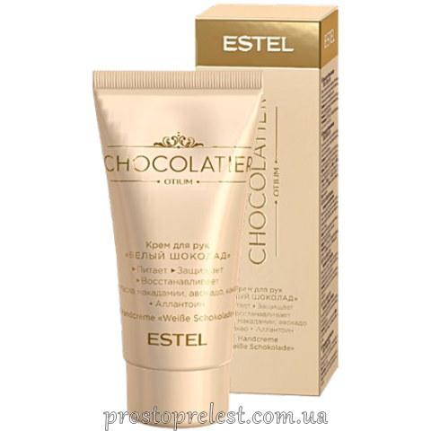 Estel Otium Chocolatier Hand Cream - Крем для рук