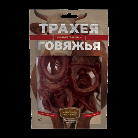 Деревенские лакомства Классические Лакомство для собак трахея говяжья с мясом говядины