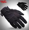 Тактические перчатки Hand Crew длинные пальцы
