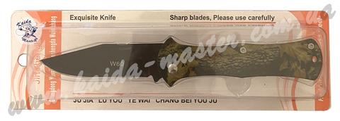 Туристический складной нож JinShengDa