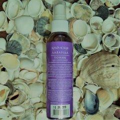 Тоник «Лаванда» для нормальной и комбинированной кожи ™Дом Природы