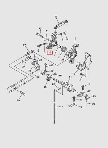 Вал рычага тяги п/п  для лодочного мотора T40 Sea-PRO (16-14)