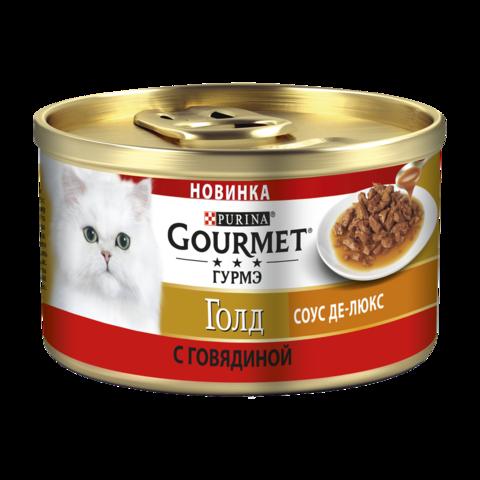 Gourmet Gold Консервы для кошек с Говядиной в соусе Де-люкс