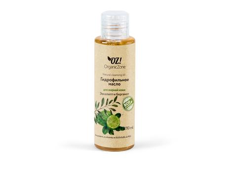 OZ! Гидрофильное масло для жирной и комбинированной кожи Эвкалипт и бергамот (110 мл)