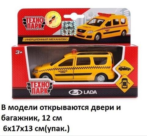 Машина мет. SB-16-47-T-WB Лада Ларгус Такси