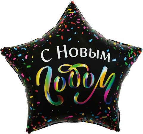 Фольгированный шар . Звезда