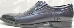 Темно синие мужские туфли классика Ikoc 3805-4 Ash Blue Leather.