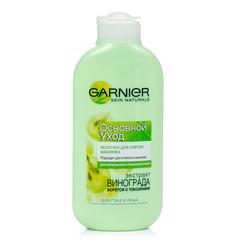 Makiyaj təmizləmə vasitəsi \ Garnier Skin Naturals Молочко для лица Основной Уход, для снятия макияжа для нормальной кожи 200мл