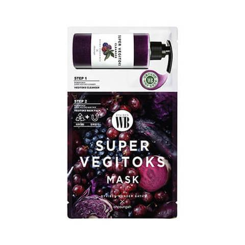 Wonder Bath Маска на тканевой основе Wonder Bath SUPER VEGITOKS MASK (2TEPS) PURPLE MASK (3ml/25ml)