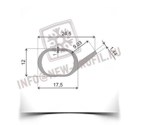 Уплотнительный профиль_020 (тип FV1200) для холодильного оборудования.