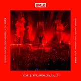 Би-2 / Горизонт Событий - Live ВТБ Арена 25.11.17 (2CD+DVD)