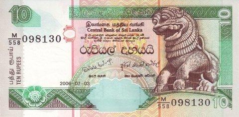 Банкнота 10 рупий 2006 год, Шри-Ланка. UNC