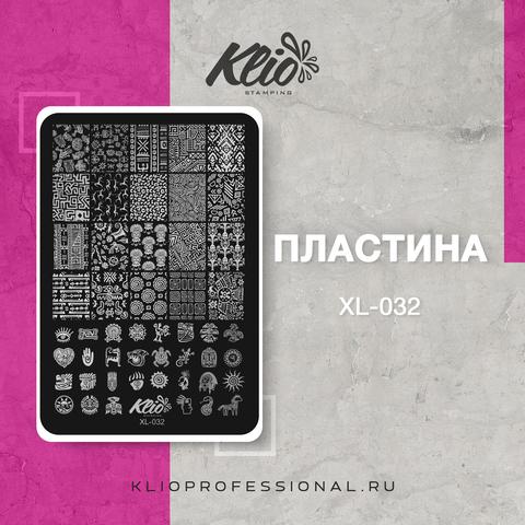 ПЛАСТИНА ДЛЯ СТЕМПИНГА KLIO PROFESSIONAL XL-032