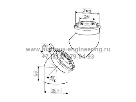 Колено угловое коаксиальное 45гр DN80/125 для котла Buderus Logamax Plus GB172i
