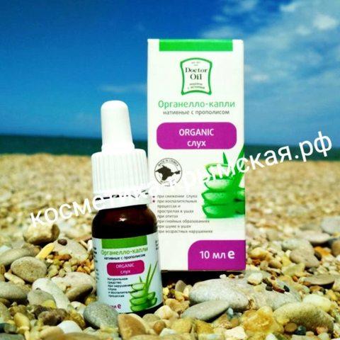 Нативное средство органелло-капли «ORGANIC-Слух» с прополисом ™Doctor Oil