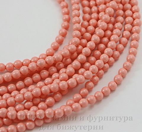 5810 Хрустальный жемчуг Сваровски Crystal Pink Coral круглый 6 мм, 5 штук (Картинка2)