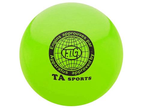 Мяч для художественной гимнастики. Диаметр 15 см. Цвет зелёный.  :(Т11):