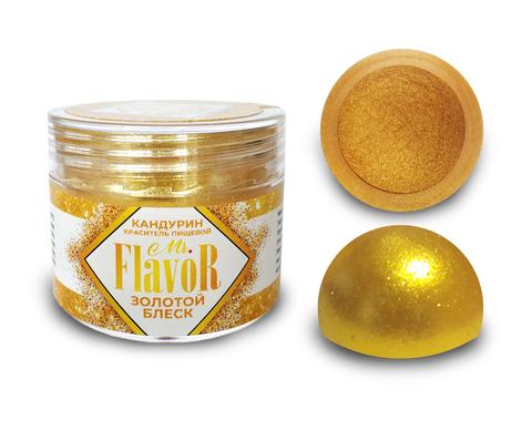 Кандурин плотный Золотой Блеск 5г, Mr.Flavor