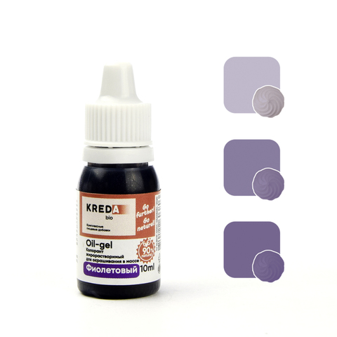 Краситель Kreda, жирораств-ый, фиолетовый, 10мл