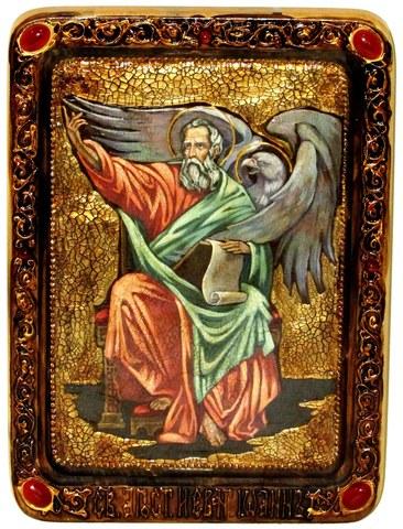 Инкрустированная живописная икона Святой апостол и евангелист Иоанн Богослов 29х21см на натуральном дереве в подарочной коробке