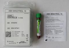 ЭйБиИкс Минотрол 16 N (ABX Minotrol 16 N) /HORIBA ABX SAS, Франция/