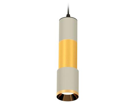 Комплект подвесного светильника XP7423040 SGR/PYG серый песок/золото желтое полированное MR16 GU5.3 (A2302, C6314, A2062, C6327, A2030, C7423, N7034)