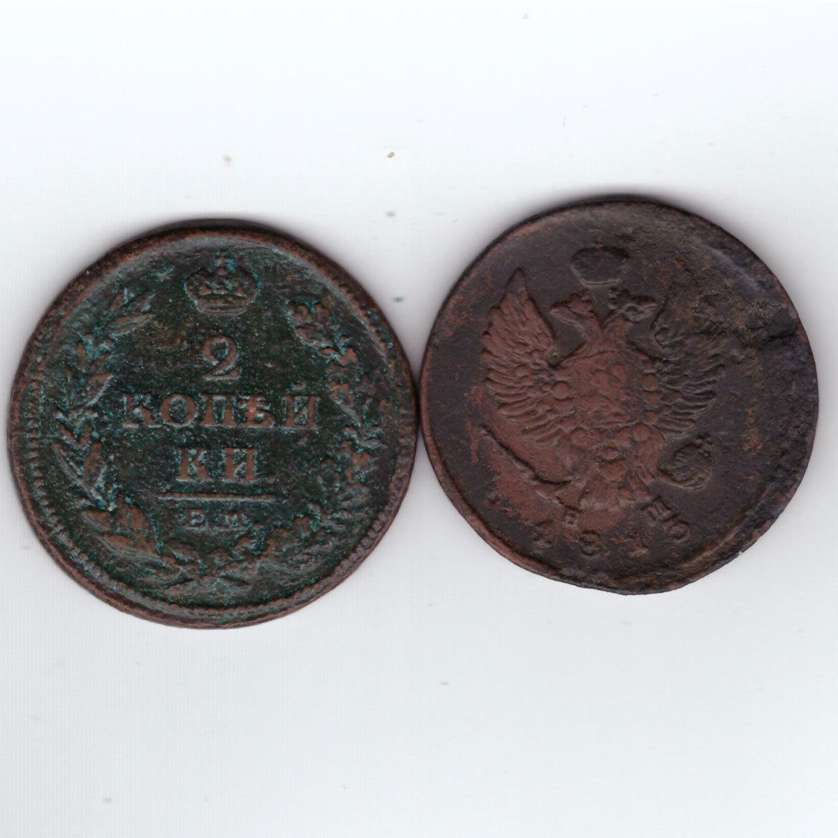 2 копейки 1813 год ЕМ-НМ  VF