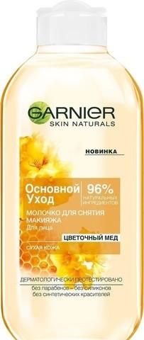 Makiyaj təmizləmə vasitəsi \ Молочко для снятия макияжа для лица с цветочным медом 200мл
