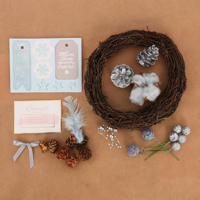 Новогодний венок «Снежная романтика», набор для создания, 16 × 16 см