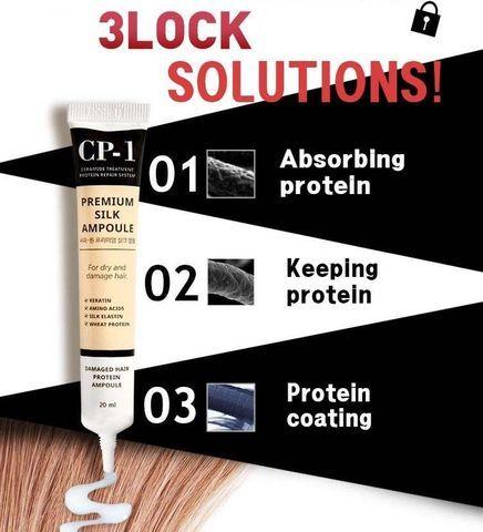 Несмываемая сыворотка для волос с протеинами шёлка CP-1 Esthetic House Premium Silk Ampoule 150 мл