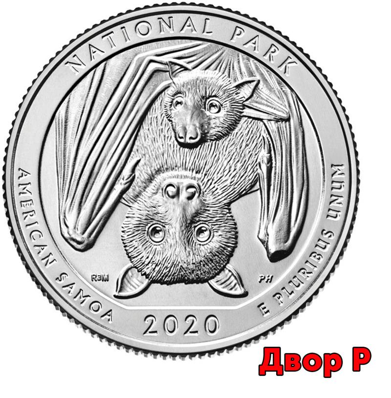 25 центов 51 - й парк США НациональныйпаркАмериканскогоСамоа (двор P)