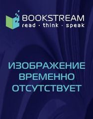 Challenges NEd 4 Class CDs (3) лцн