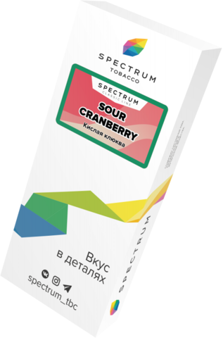 Табак Spectrum Classic Line Sour Cranberry (Кислая Клюква) 100г
