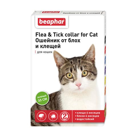 Beaphar Flea & Tick collar ошейник для кошек зеленый от блох (5мес) и клещей (2мес) 35см с 6 месяцев