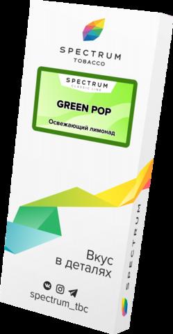 Табак Spectrum Classic Line Green Pop (освежающий лимонад) 100г