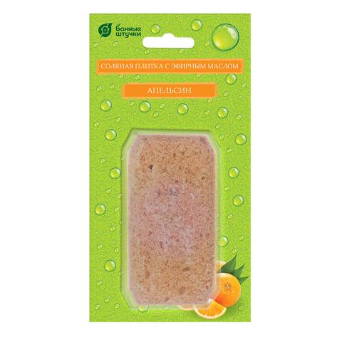 Соляная плитка с эфирным маслом «Апельсин», 200 г