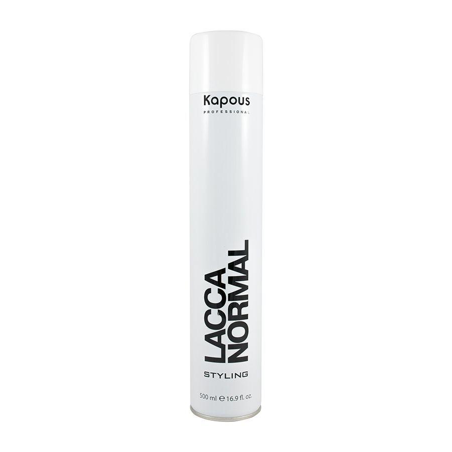 Kapous Professional Лак аэрозольный для волос нормальной фиксации «Lacca Normal», 500 мл