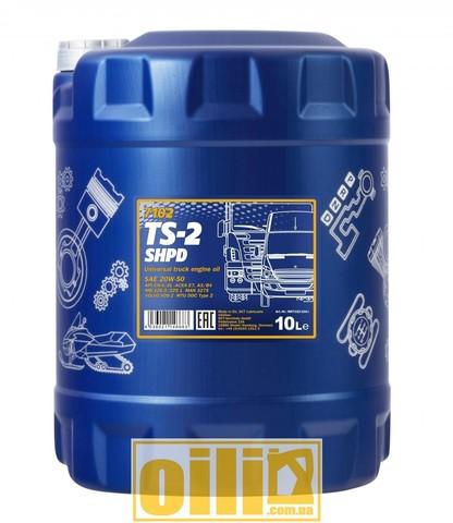 Mannol 7102 TS-2 SHPD 20W-50 10л