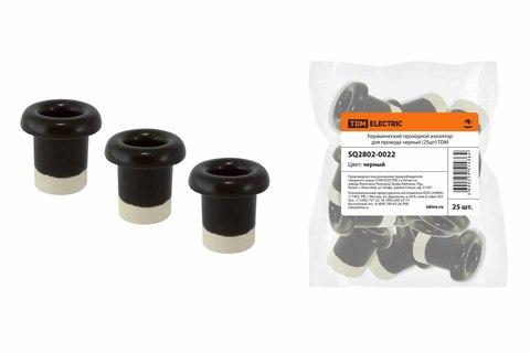 Керамический проходной изолятор для провода черный (25шт) TDM
