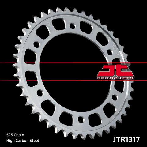 Звезда JTR1317.43