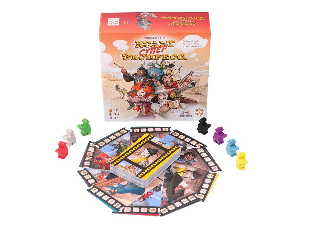 Настольная игра Кольт Супер Экспресс - комплектация