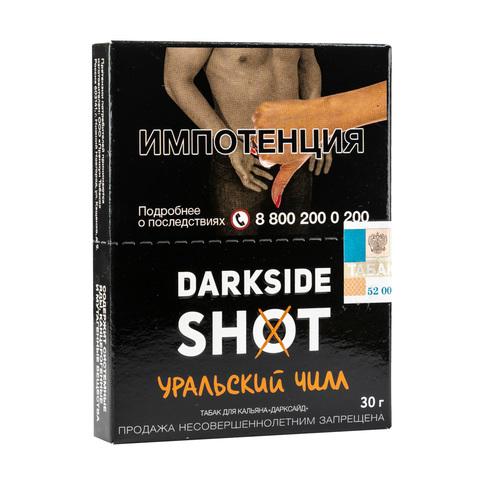 Табак DarkSide SHOT Уральский Чилл  (Банан, Ваниль, Корица) 30 г