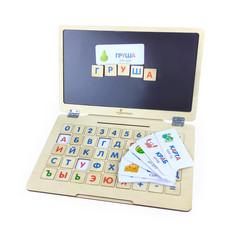 Азбука-ноутбук