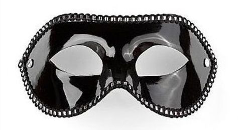 Чёрная маска Mask For Party Black