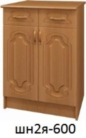 Шкаф нижний (2 ящика) ШН2Я 600